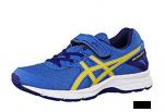 Comparativa Zapatillas de running para niños