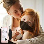 Las mascarillas infantiles para alergia más vendidas en 2020